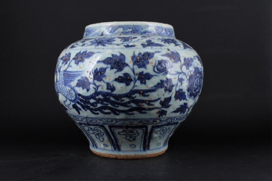 Chinese Ming Porcelain Blue&White Jar - 2