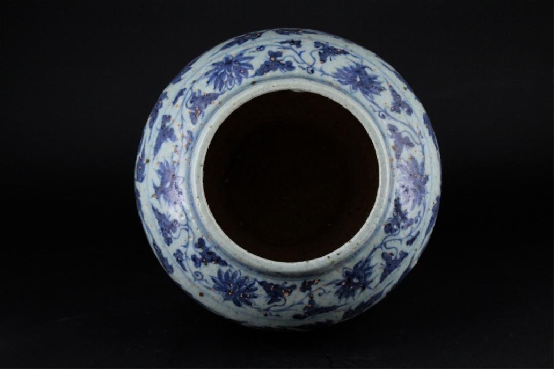 Chinese Ming Porcelain Blue&White Jar - 4