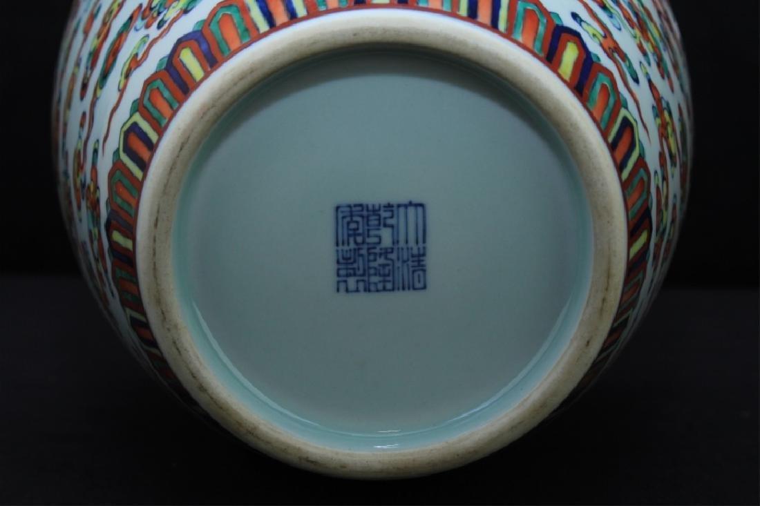 Large Chinese Qing Porcelain DouCai Dragon Vase - 10