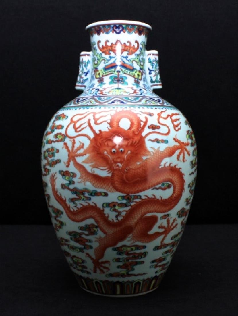 Large Chinese Qing Porcelain DouCai Dragon Vase