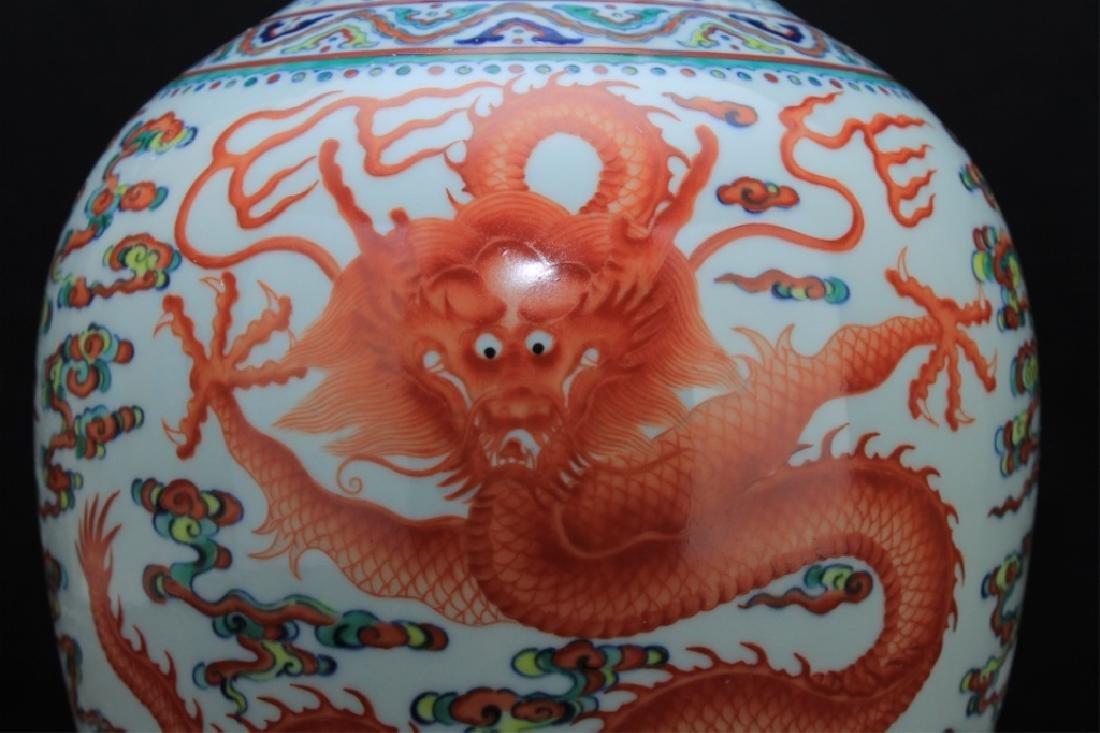Large Chinese Qing Porcelain DouCai Dragon Vase - 2