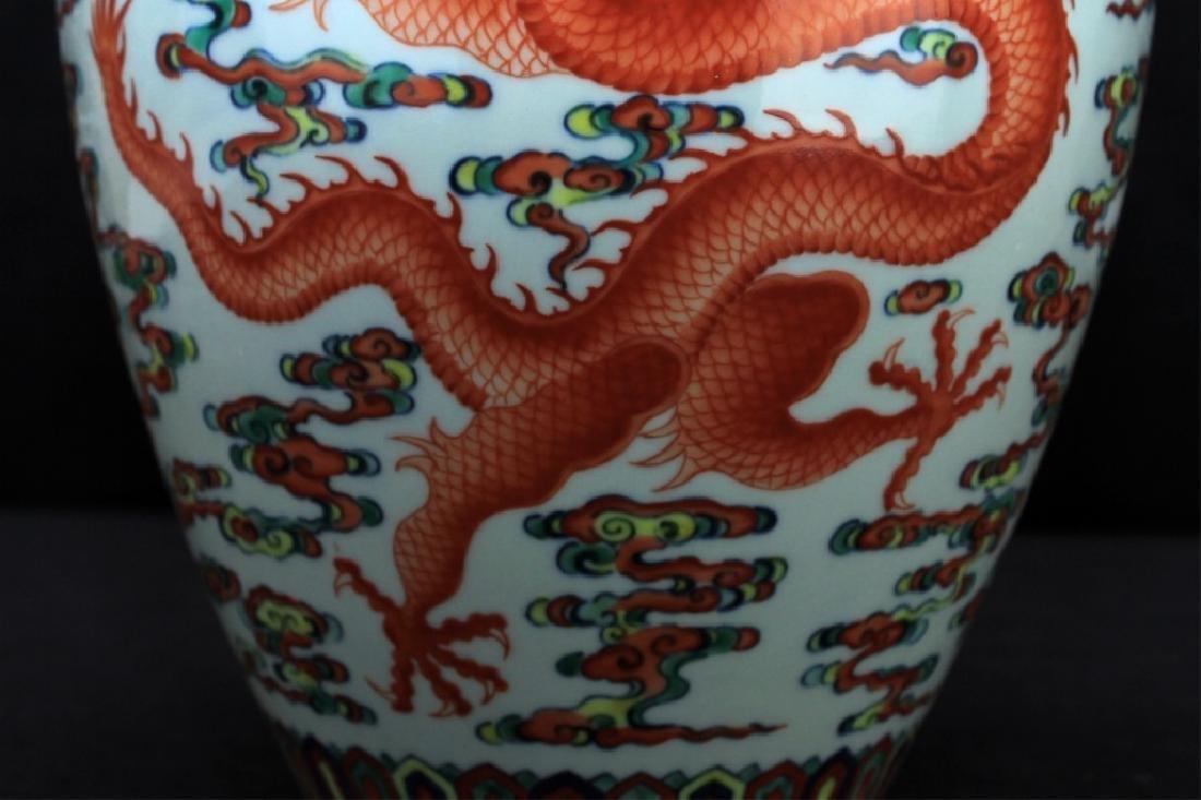 Large Chinese Qing Porcelain DouCai Dragon Vase - 4