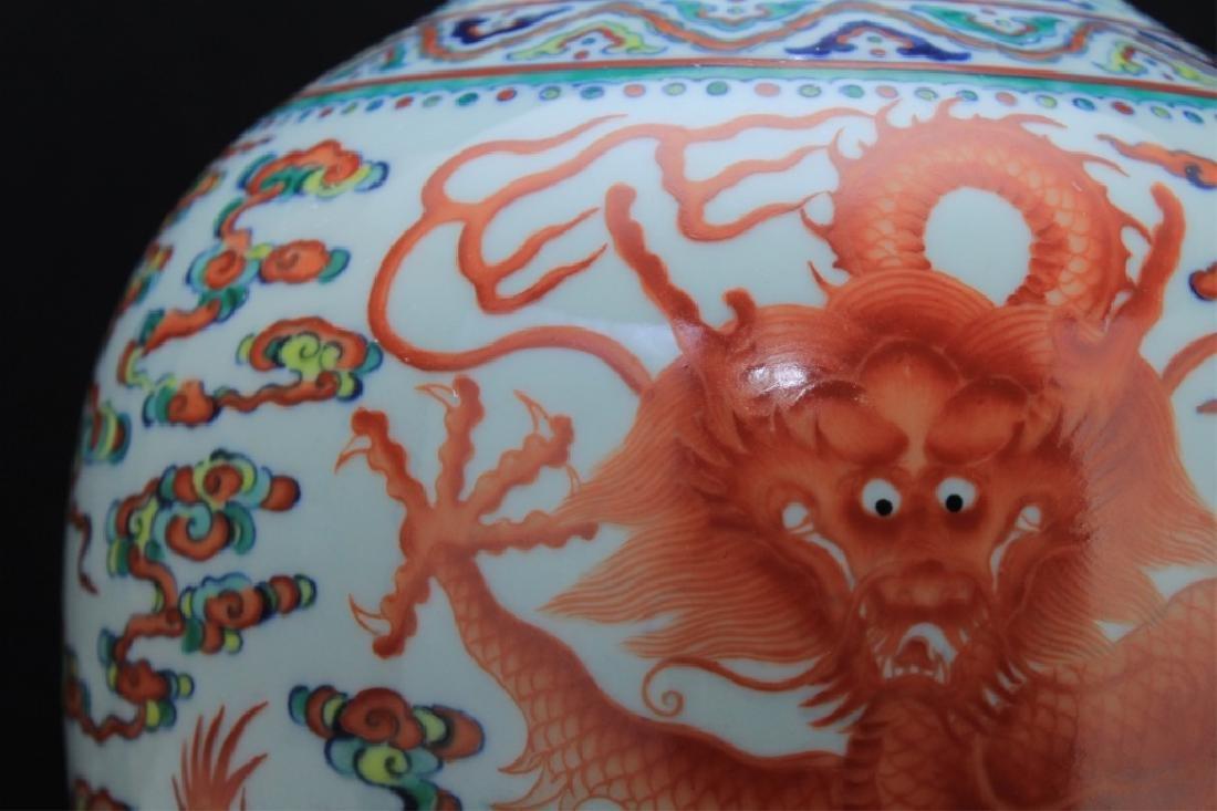 Large Chinese Qing Porcelain DouCai Dragon Vase - 5