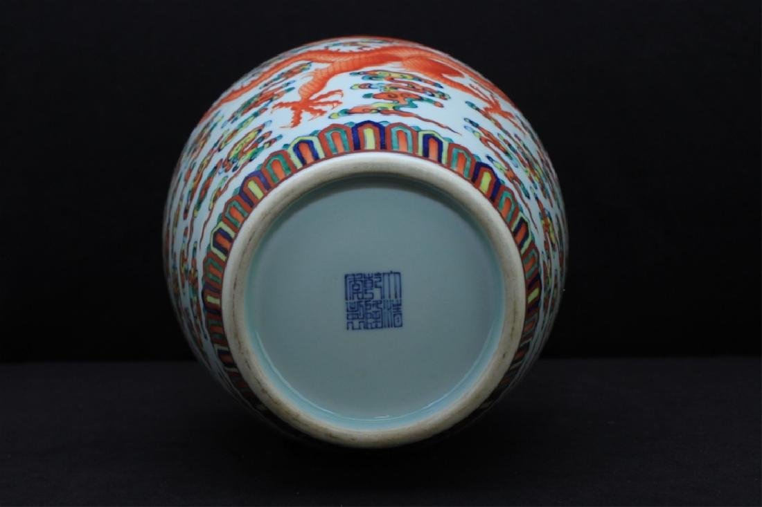 Large Chinese Qing Porcelain DouCai Dragon Vase - 9