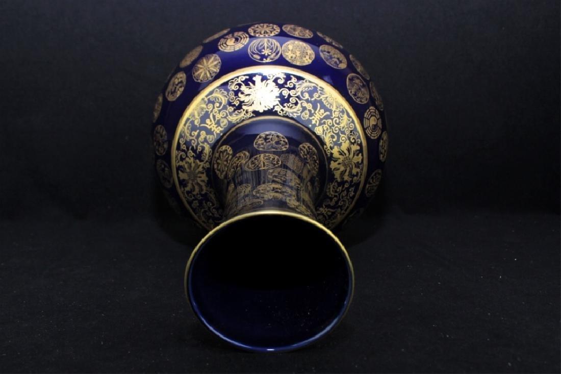 Large Chinese Qing Porcelain Vase - 6