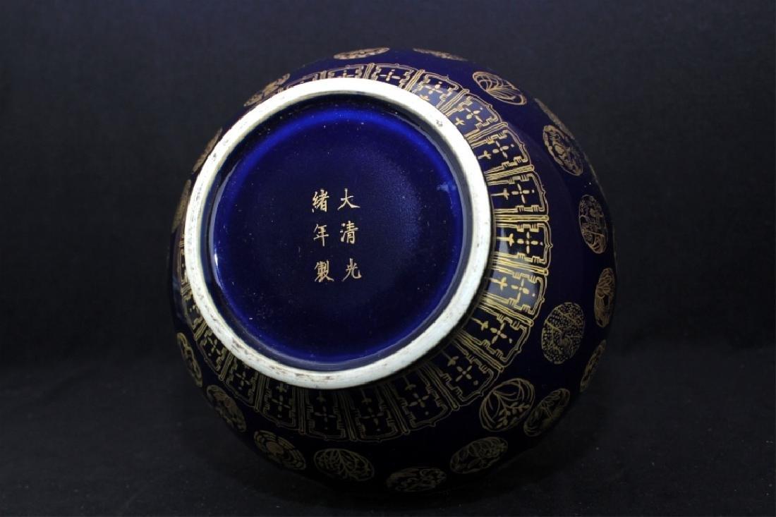 Large Chinese Qing Porcelain Vase - 8