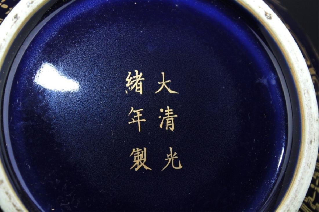 Large Chinese Qing Porcelain Vase - 9