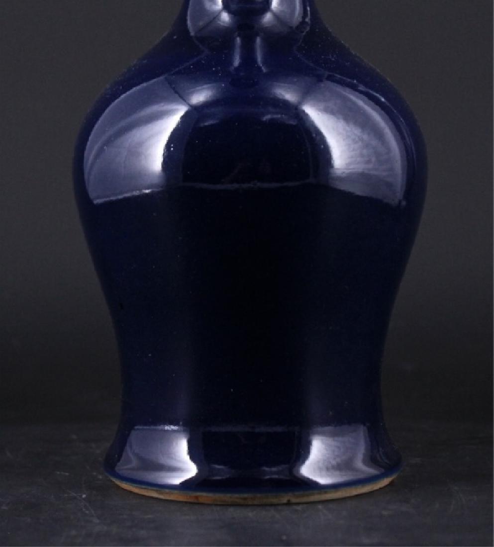 Chinese Qing Porcelain Blue Glaze Vase - 3