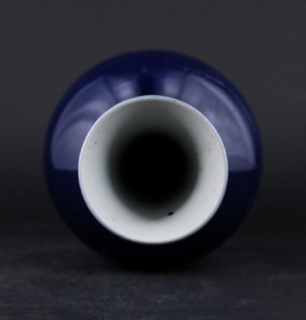 Chinese Qing Porcelain Blue Glaze Vase - 4