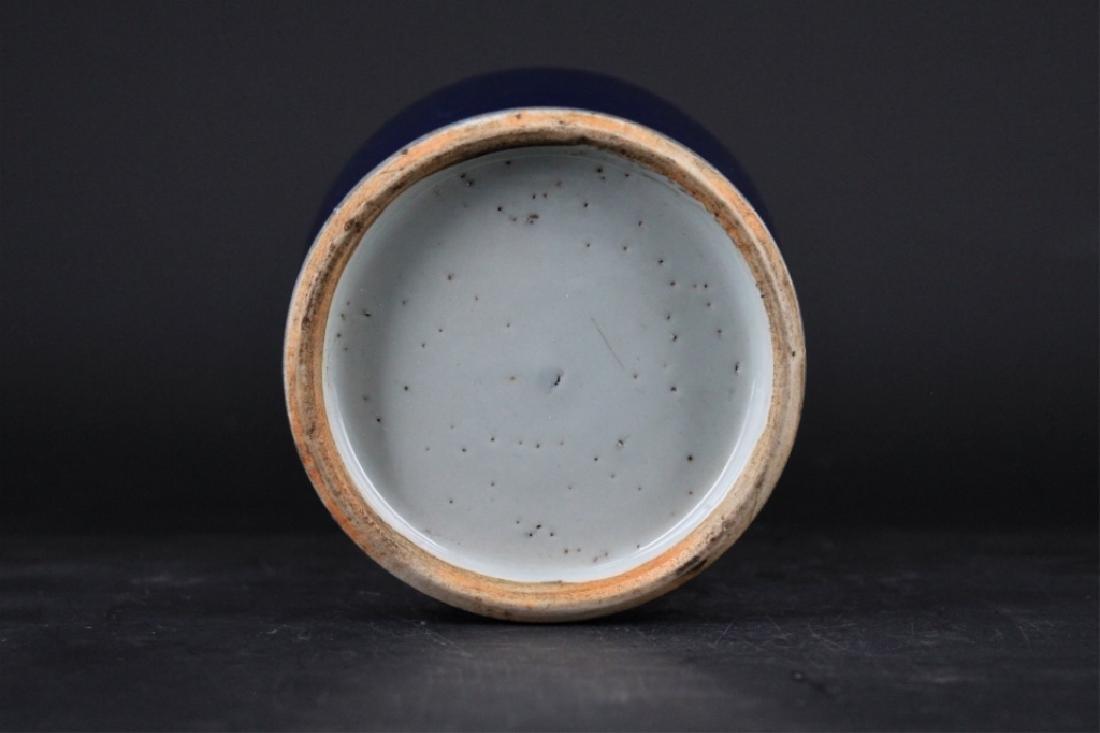 Chinese Qing Porcelain Blue Glaze Vase - 7