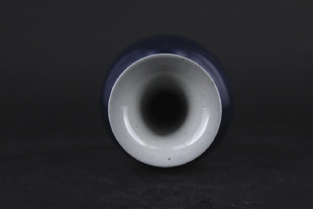 Chinese Qing Porcelain Blue Glaze Vase - 2