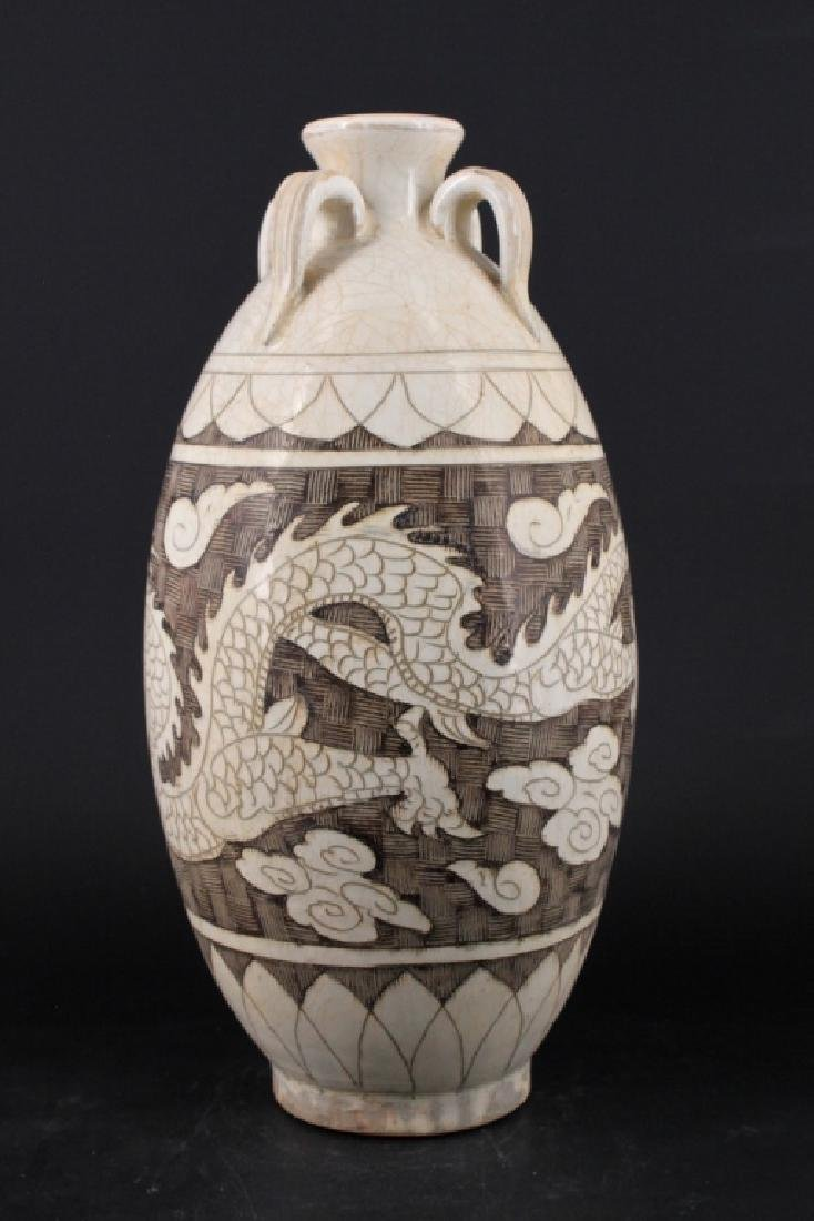 Chinese Song Porcelain Dingyao Vase - 2