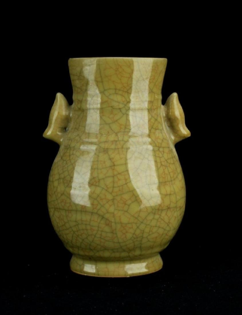 Chinese Song Porcelain GeYao Crackle Vase