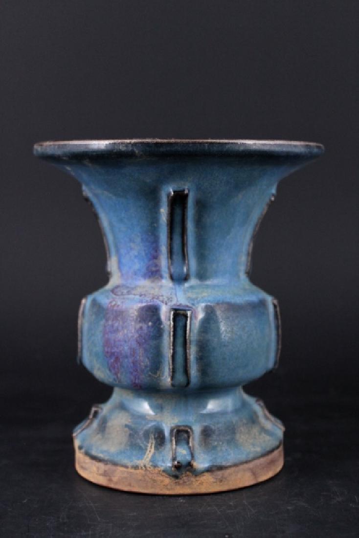Chinese Song Porcelain Junyao Vase - 2