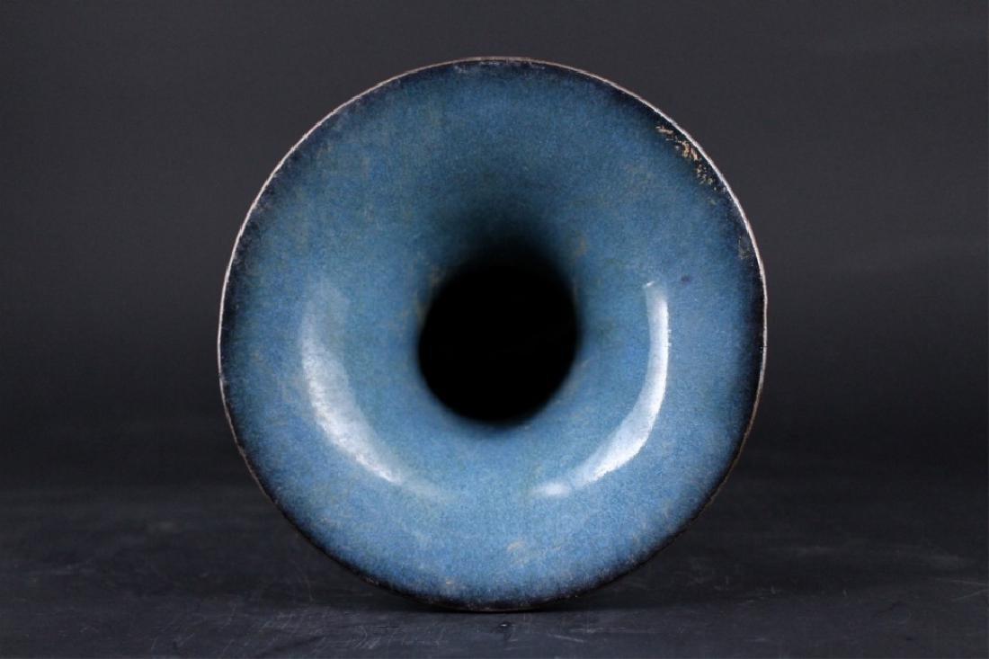 Chinese Song Porcelain Junyao Vase - 4