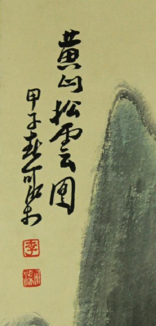 Chinese Scrolled Hand Painting Signed by Li Ke Ran - 3