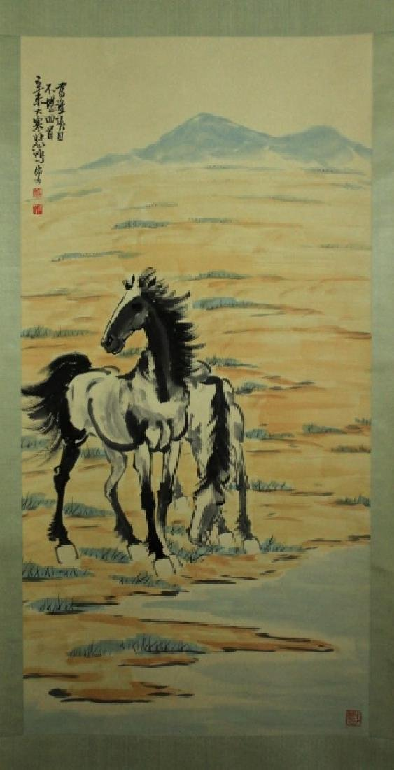 Chinese Scrolled Hand Painting Signed by Xu Bei Ho
