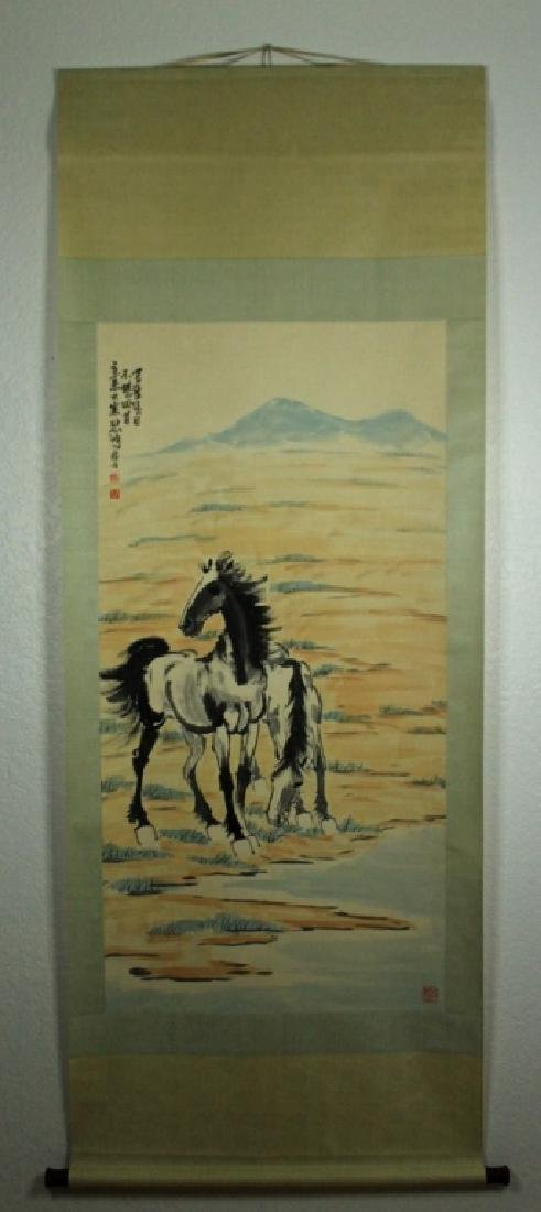 Chinese Scrolled Hand Painting Signed by Xu Bei Ho - 2