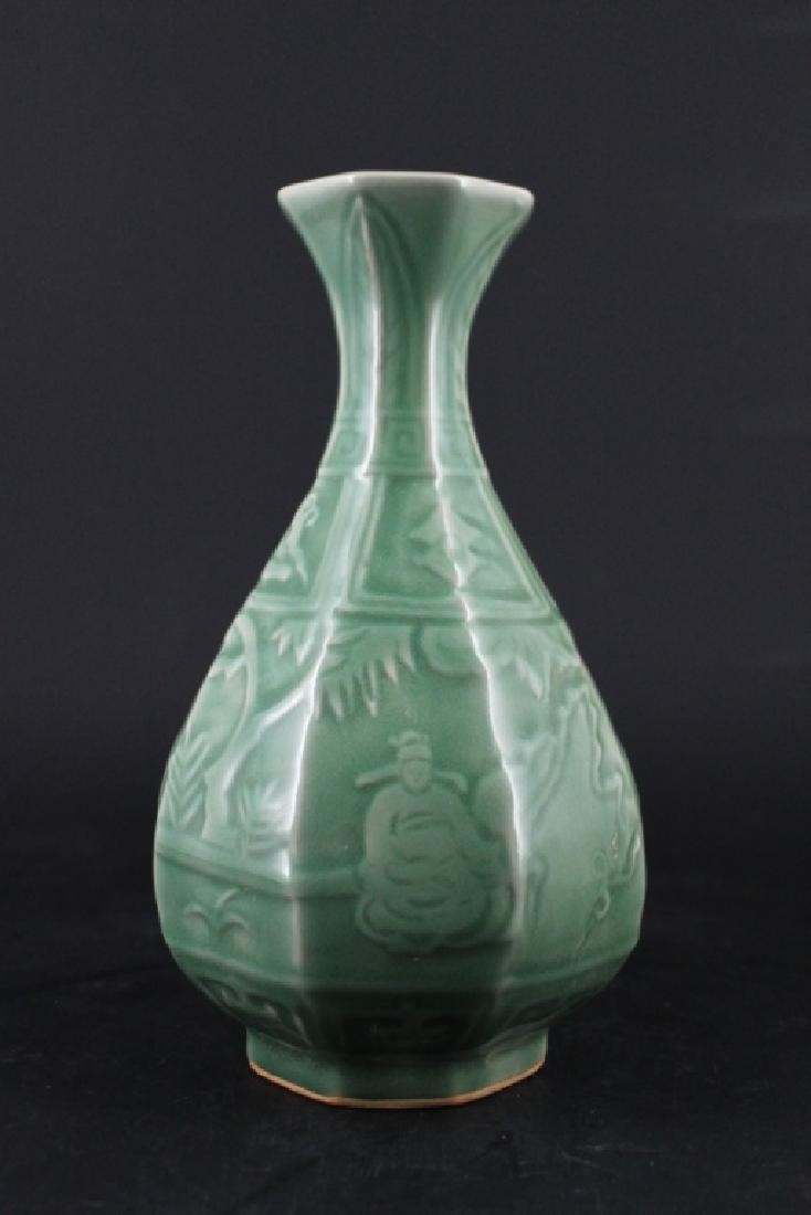 Chinese Ming Porcelain Longquan Vase