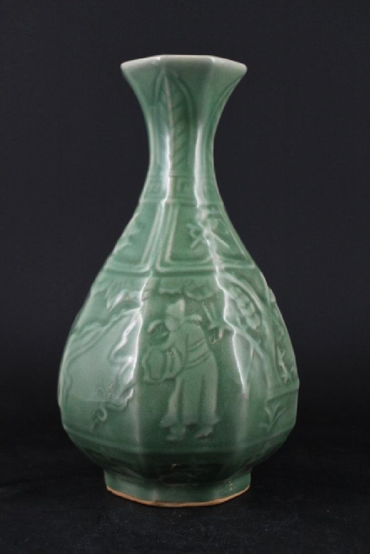 Chinese Ming Porcelain Longquan Vase - 2