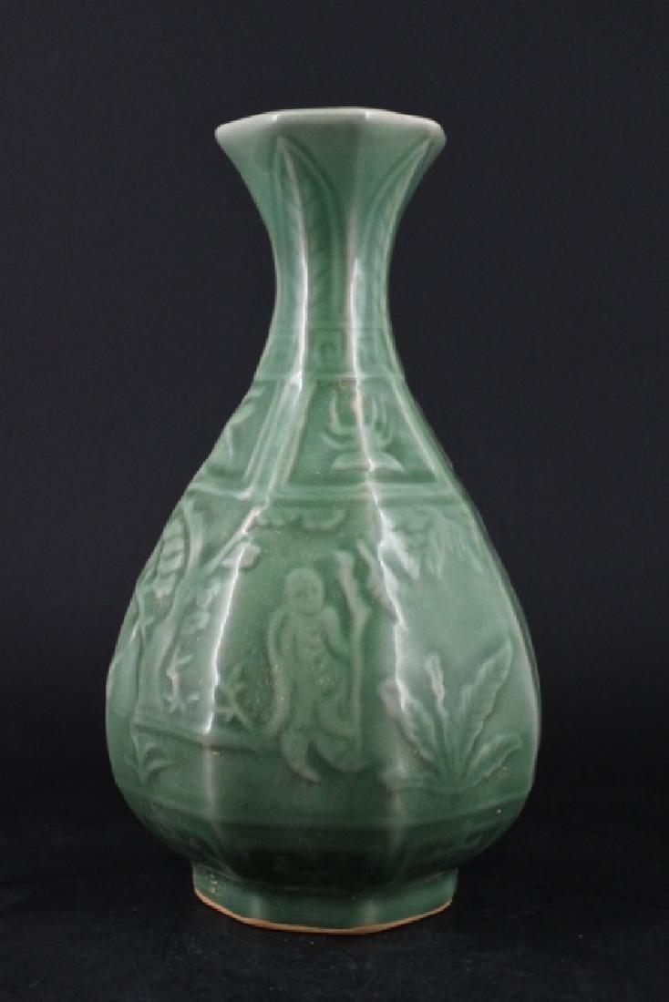 Chinese Ming Porcelain Longquan Vase - 3