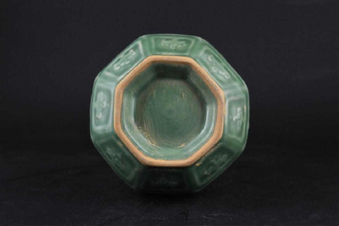 Chinese Ming Porcelain Longquan Vase - 7