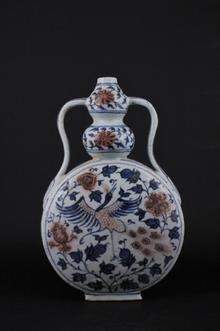 Chinese Ming Porelain Blue&White Moon Flask