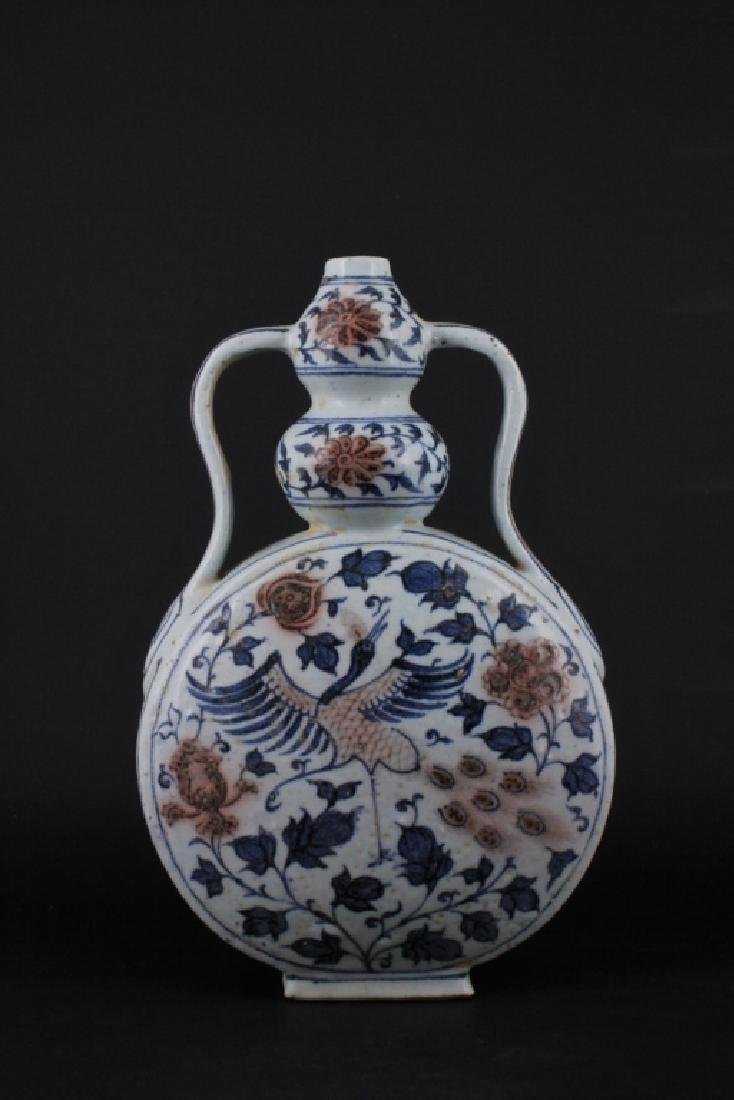 Chinese Ming Porelain Blue&White Moon Flask
