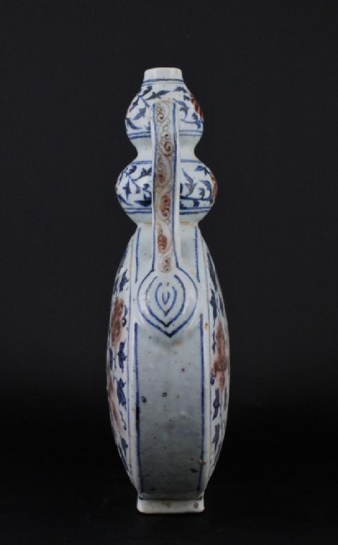 Chinese Ming Porelain Blue&White Moon Flask - 2
