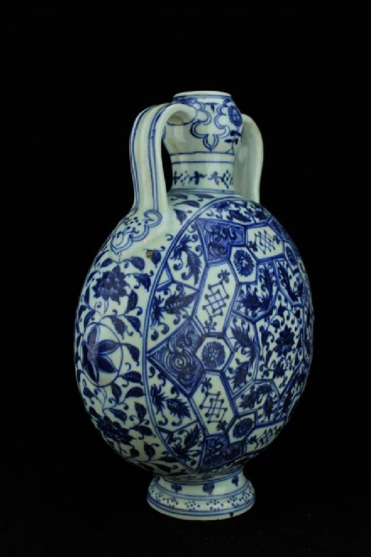 Chinese Ming Porcelain Blue&White Flask - 5