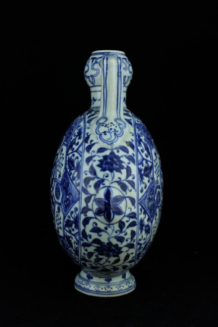 Chinese Ming Porcelain Blue&White Flask - 6