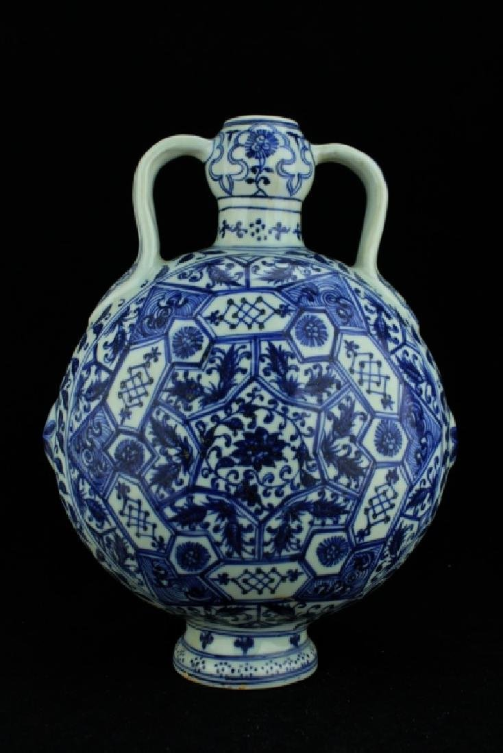 Chinese Ming Porcelain Blue&White Flask - 7