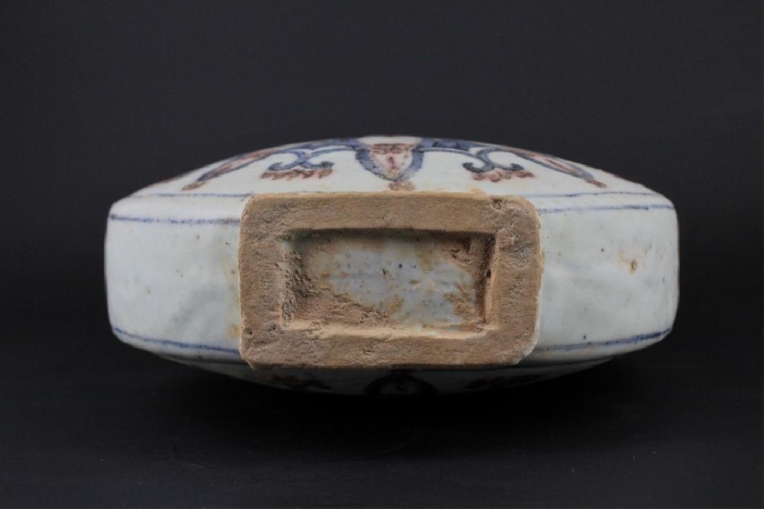 Chinese Ming Porelain Blue&White Moon Flask - 7