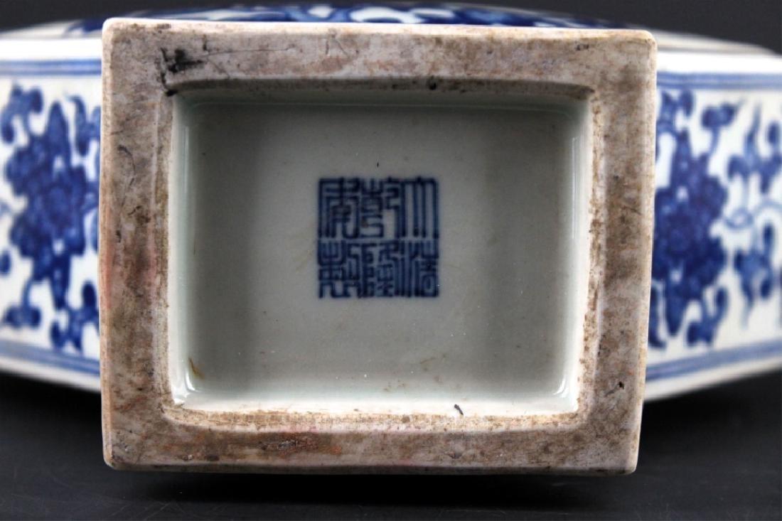 Chinese Qing Porcelain Blue&White Vase - 10