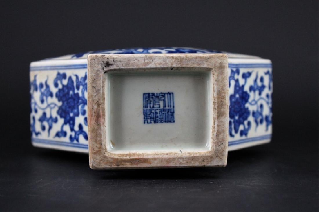 Chinese Qing Porcelain Blue&White Vase - 9
