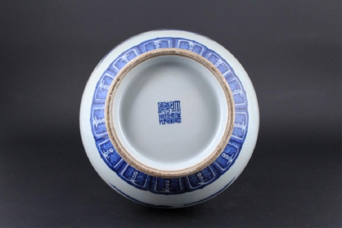 Chinese Qing Porcelain Blue&White Floral Vase - 4