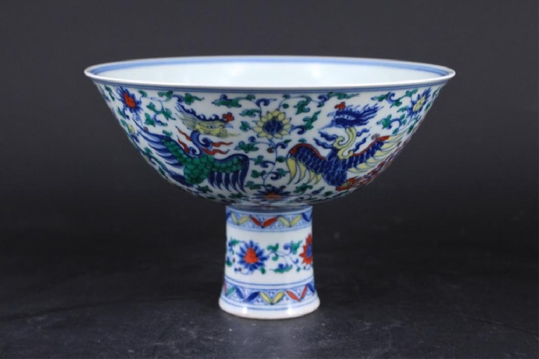Chinese Ming Porcelain DouCai Handle Cup