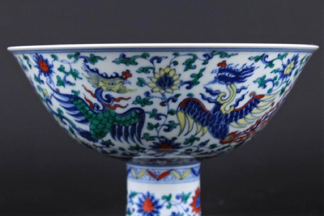 Chinese Ming Porcelain DouCai Handle Cup - 2