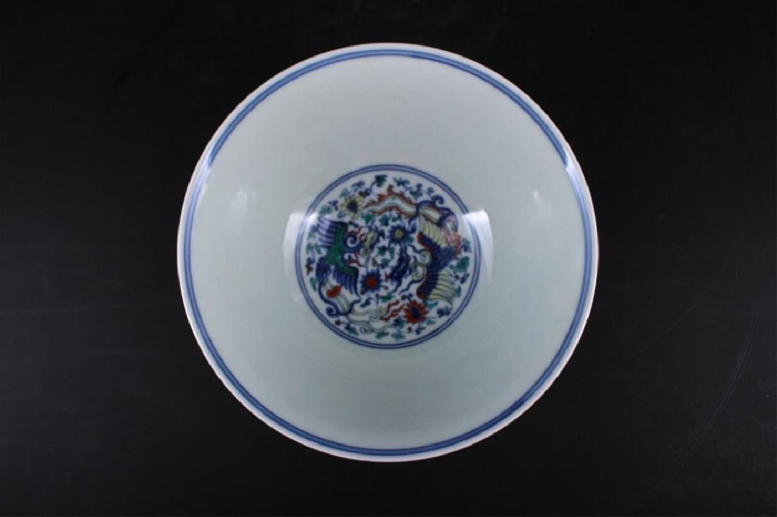 Chinese Ming Porcelain DouCai Handle Cup - 3