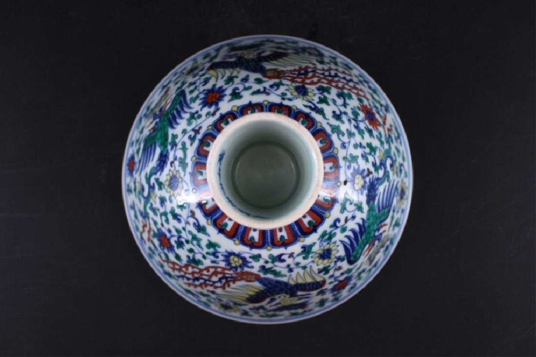 Chinese Ming Porcelain DouCai Handle Cup - 4