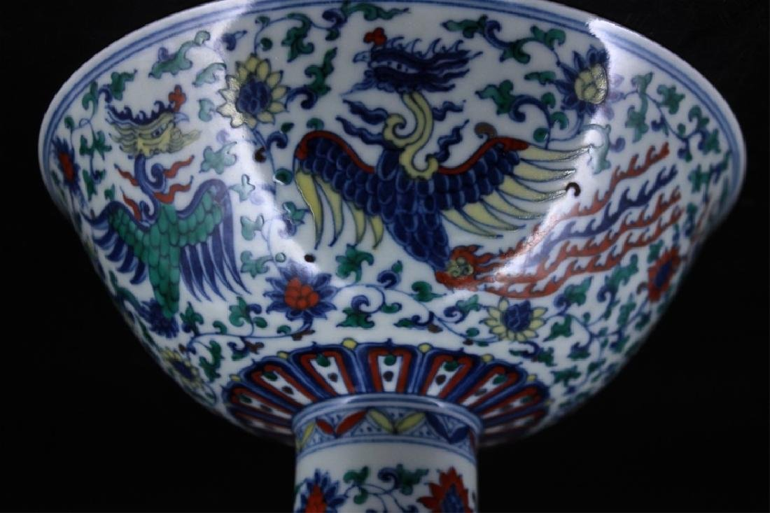 Chinese Ming Porcelain DouCai Handle Cup - 6