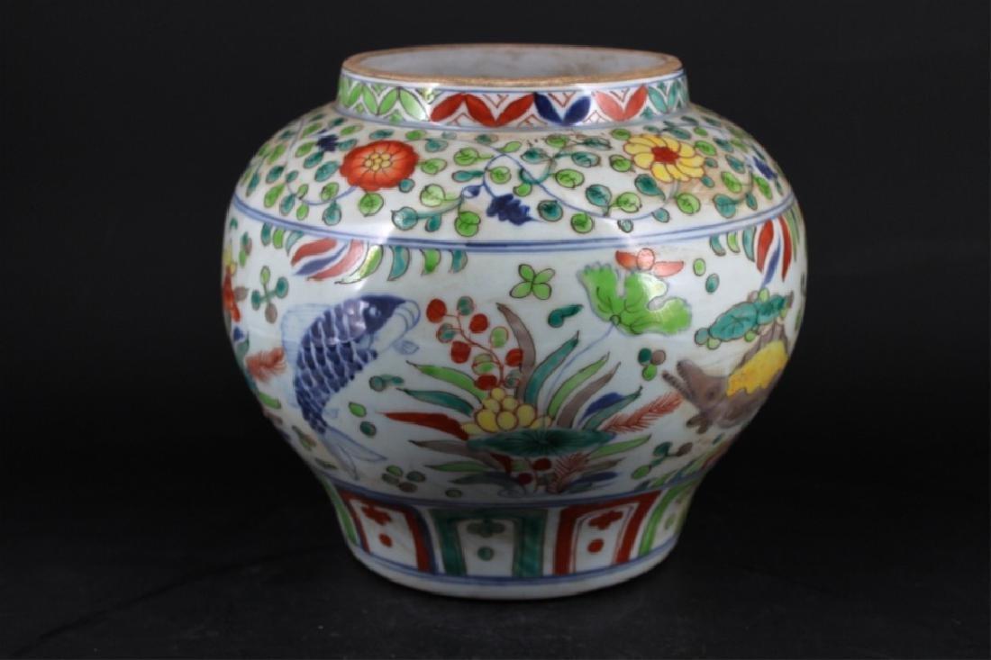Large Chinese Ming Porcelain DouCai Jar