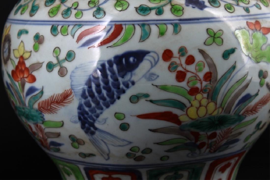 Large Chinese Ming Porcelain DouCai Jar - 2