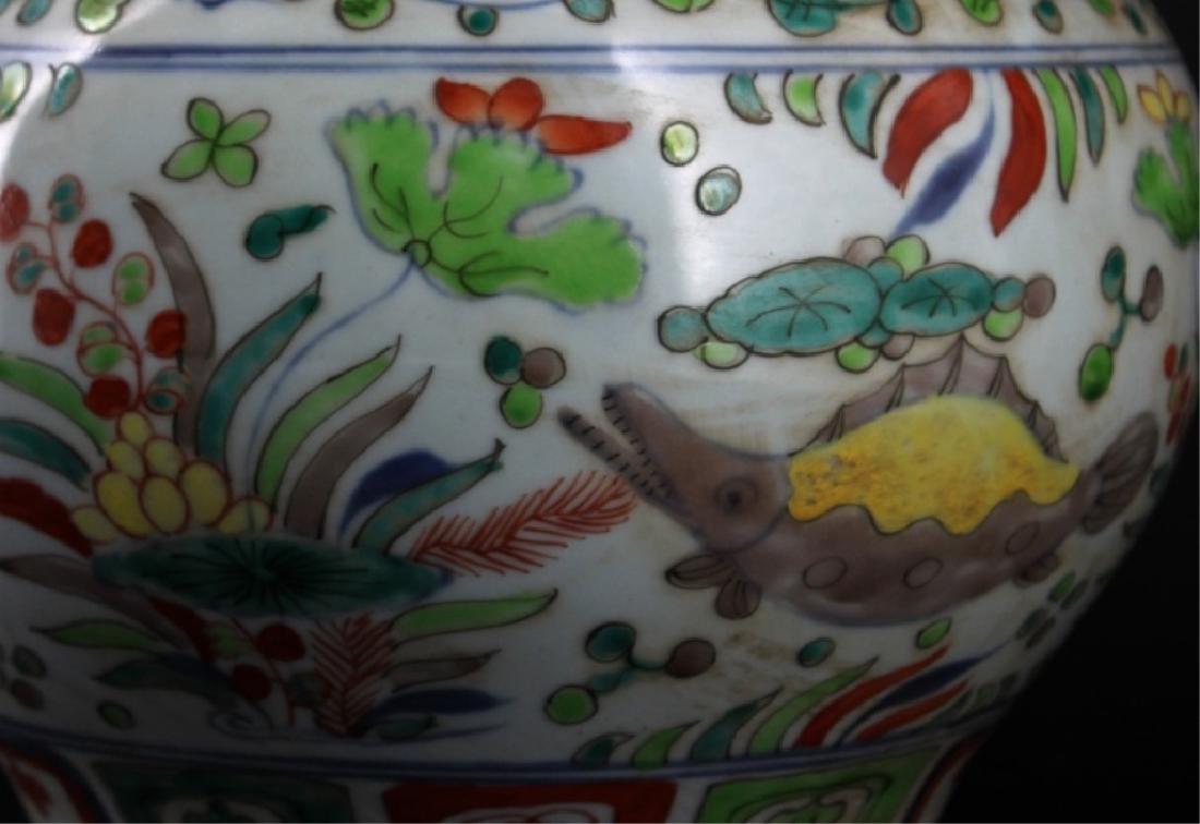 Large Chinese Ming Porcelain DouCai Jar - 3