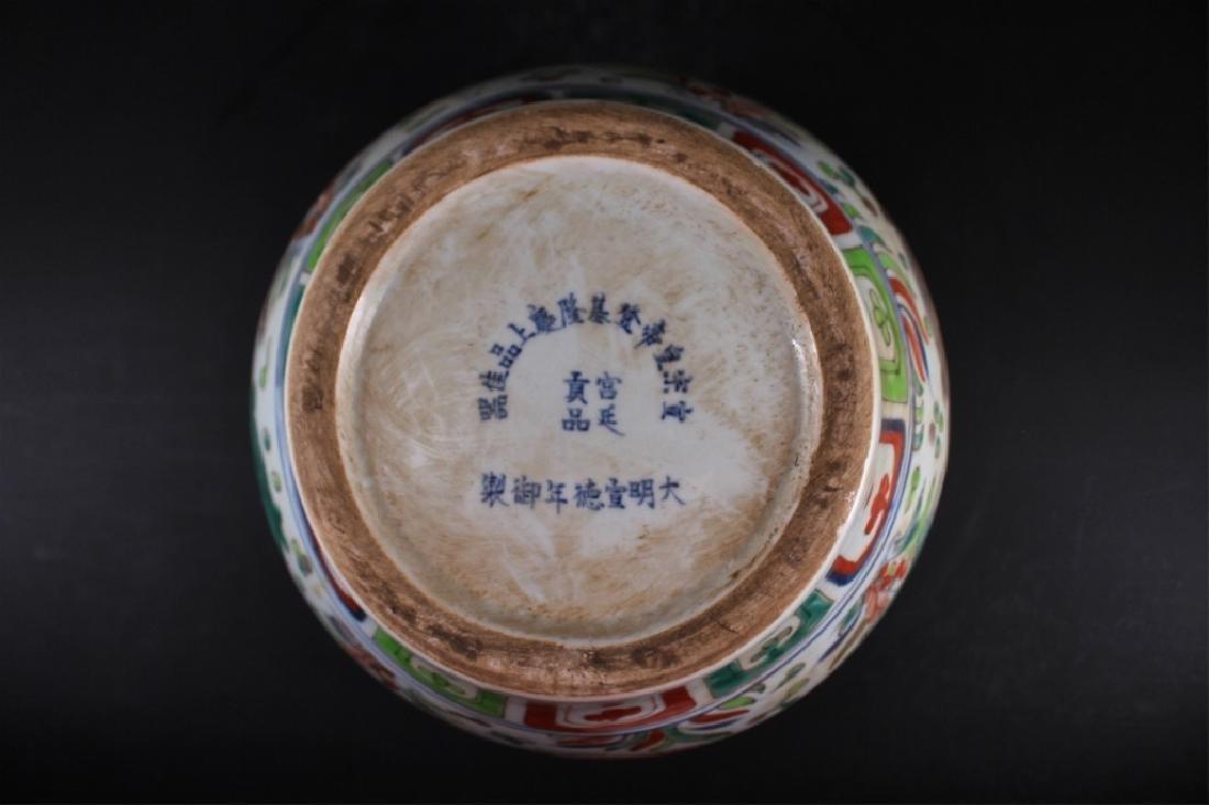Large Chinese Ming Porcelain DouCai Jar - 6