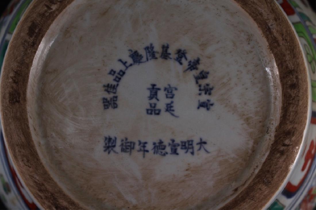 Large Chinese Ming Porcelain DouCai Jar - 7