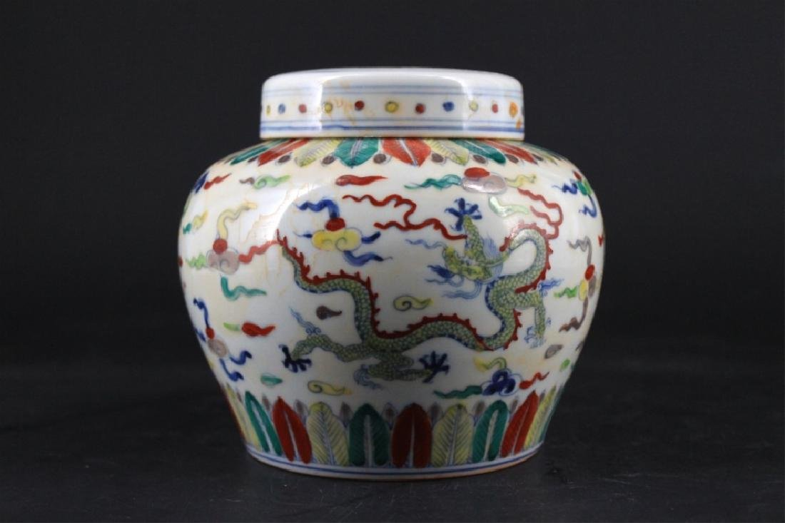Chinese Ming Porcelain DouCai Jar with Lid