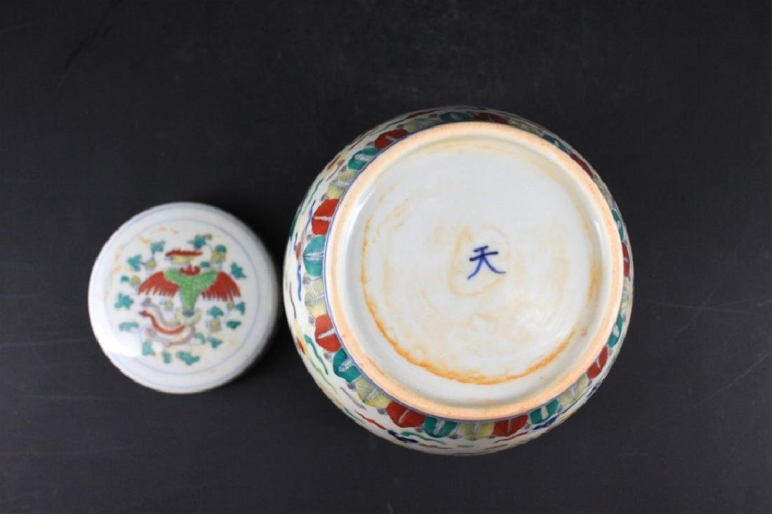 Chinese Ming Porcelain DouCai Jar with Lid - 5