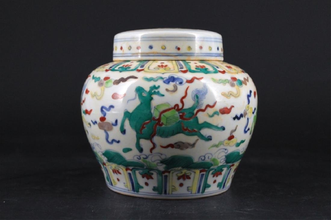 Chinese Ming Porcelain DouCai Jar with Lid - 2