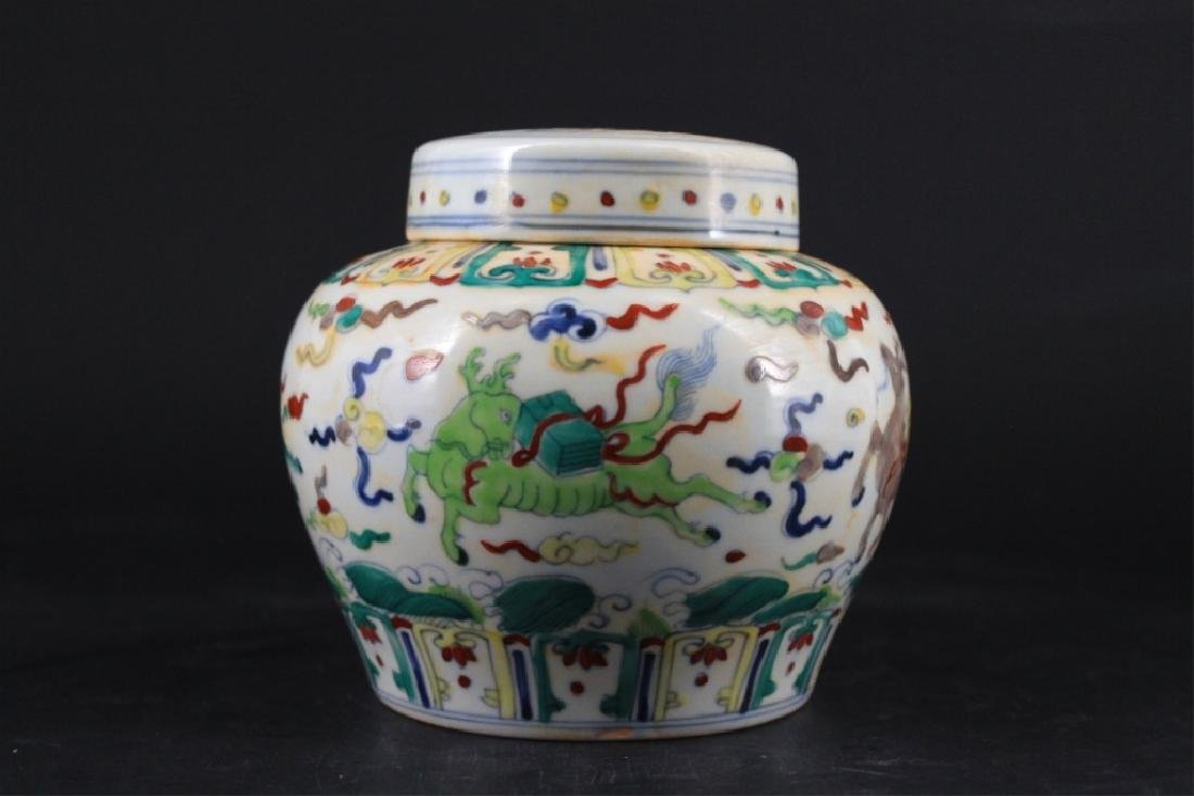 Chinese Ming Porcelain DouCai Jar with Lid - 3